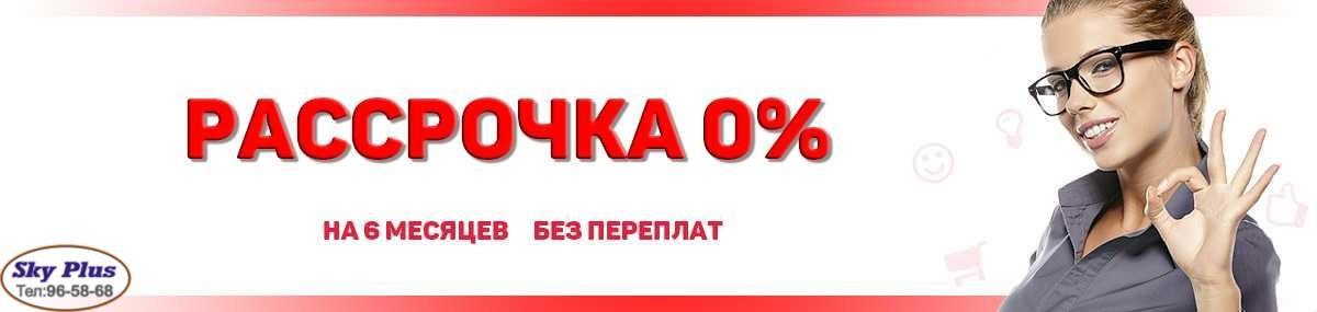 Беспроцентная рассрочка на ремонт квартиры в Иркутске!